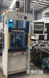 伺服液壓機,伺服油壓機,伺服液壓壓裝機