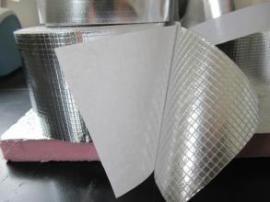 玻纤布铝箔胶带防撕裂耐高温防水防火风管专用胶带5cm*50米