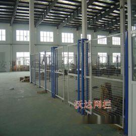 安平沃达现货厂区车间仓库隔离网1.5/2.0米