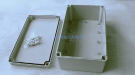 汇特防水接线盒塑料防水开关盒HT-AGS-152510