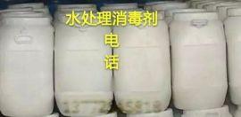 陕西西安漂粉精含氯消毒剂西安**消毒剂