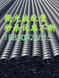 山西阳泉当地当地生产HDPE塑料波纹管|单壁塑料管 质量是灵魂