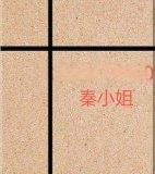 广东清远真石漆口碑厂家