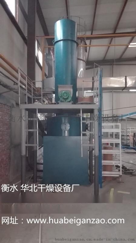 三鹽乾燥機專業生產廠家@全自動三鹽乾燥機廠