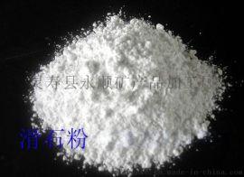 重质碳酸钙价格 河北石家庄永顺重质碳酸钙批发