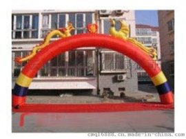 四角大伞,彩虹门  ,广告衫服装厂,底座沙滩伞中柱伞注水伞座
