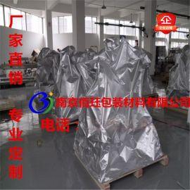 特大铝箔袋|机械真空袋|真空包装袋|铝箔复合袋|精密仪器铝箔袋
