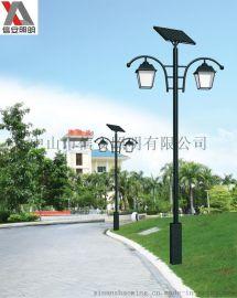 中山信安照明专业批发生产节能LED太阳能庭院灯 太阳能路灯