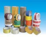 供应透明封箱胶带、黄色封箱胶带、BOPP胶带、包装胶带、印刷封箱胶带、打包胶带