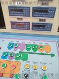 PLY900配料控制器搅拌站控制系统厂家电话