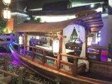 室內餐飲船 船型餐桌 木船飯店烏篷船