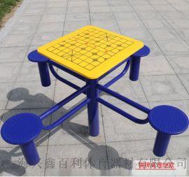 户外健身器材单人棋牌桌**广场小区社区公园室外健身