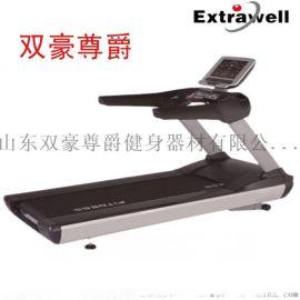 室內商用健身器材跑步機跑帶增寬大大提高安全性