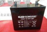 大力神蓄电池MPS12-9A
