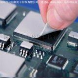 藍色導熱矽膠片,化學性質穩定,終端直接供貨
