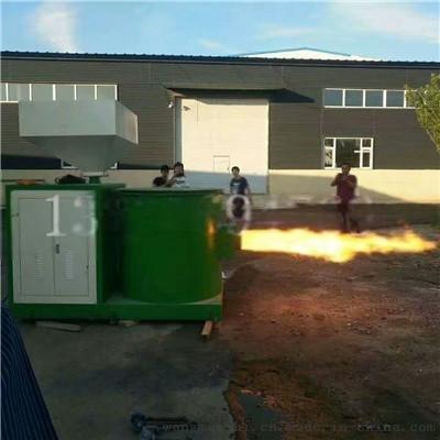 新型生物質顆粒燃燒機10-240萬大卡生物質燃燒機 燃燒器