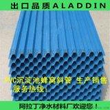 蜂窝斜管斜板PP全新料 六角沉淀池用斜管填料 孔径25、35/50/80mm
