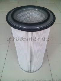 除尘空气滤芯 除尘器滤芯 聚酯纤维滤芯 覆膜滤芯