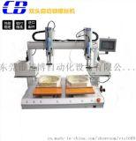 自动锁螺丝机 台面式多轴螺丝机厂家直销