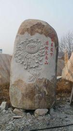 天然鹅卵景观石雕刻  石头雕塑雕花工艺品供应