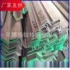 厂家零售201 304 316L不锈钢圆棒 角钢 槽钢 扁钢 方钢