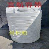2000公斤塑料水箱2吨塑料桶2立方加药箱