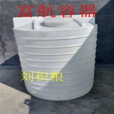 2000公斤塑料水箱2噸塑料桶2立方加藥箱