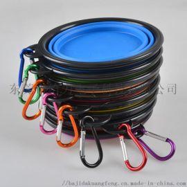 宠物折叠黑框碗带钥匙扣 便携式外出旅行狗碗