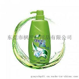 供應最優質的各大品牌洗發水