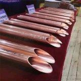 现货供应铜管 紫铜管 空心铜管 铜管加工