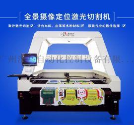 布料皮革激光切割机 数码印花激光烧花机 汉马激光