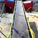 油炸食品用PVC输送机 移动式沙子装卸输送机