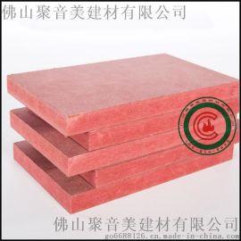什么是防火密度板/市场运用/**出厂价
