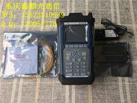 重庆奥普维尔OTP6123手持式OTDR特
