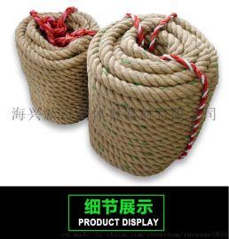 3cm 3.5cm  4cm 麻質拔河繩