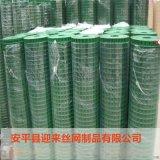 养殖电焊网 圈地围栏网 荷塘铁丝网