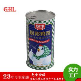供应厨邦1KG鸡精粉铁罐包装国标食品圆罐定制