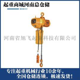 链条起重倒链手动吊葫芦铁葫芦环链滑轮