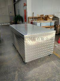 江苏房车专用铝合金工具箱厂家铝板加工厂家
