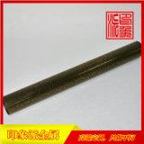 304拉丝青铜花纹不锈钢管供应商