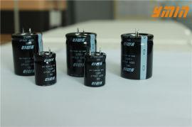 永铭高速充放电350v5600uf铝电解电容器