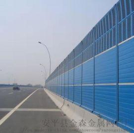 专业桥上降噪隔音声屏障市政工程环保噪音声屏障