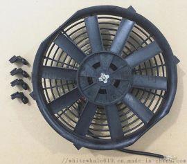 汽车空调扇/冷凝水箱散热器/电子风扇