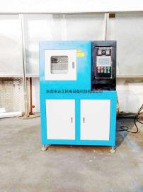 橡塑硫化机 塑胶硫化机 橡胶硫化机