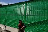 成都聲屏障隔音牆,四川聲屏障隔音牆廠家,成都優質隔音牆聲屏障製造商