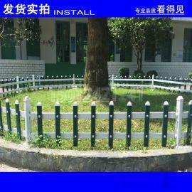 PVC塑钢隔离栏 清远庭院市政护栏 惠州道路围栏