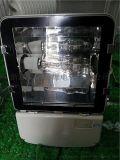 NFC9131節能型熱啓動泛光燈