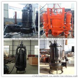 抽氧化铁皮水泵\冶金行业排渣泵\沉浆池清理淤泥泵