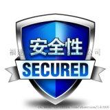 天龙八部私服高防服务器|安全稳定|GM开区高防服务器