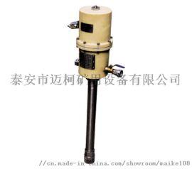 煤矿用气动注浆泵厂家便携式活塞注浆泵